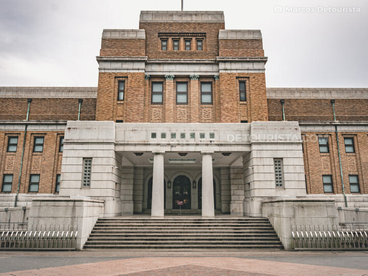 National Museum of Nature and Science in Ueno Park, Tokyo