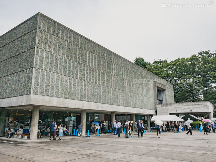 National Museum of Western Art, Ueno Park, Tokyo