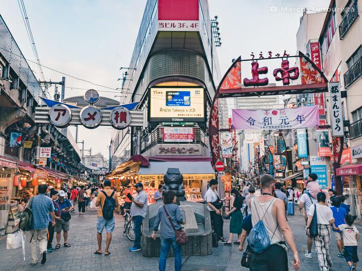 Ameyoko Shopping District, Tokyo