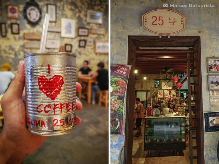 Panglima White Coffee
