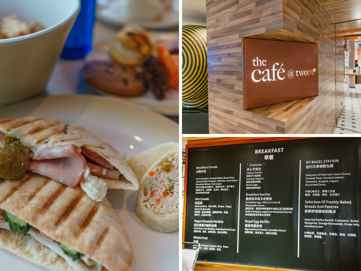 Cafe @ Two70 - Quantum of the Seas by Royal Caribbean