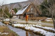 8 Places To Visit in Shirakawa-go & Gifu
