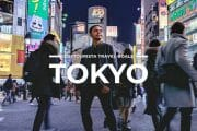 17 Places To Visit in Tokyo